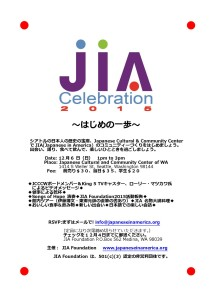 JIA Celebration 2015 flyer1129-page-001